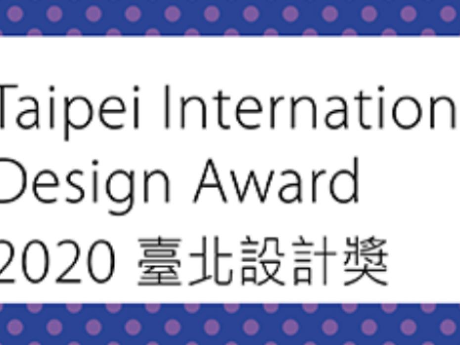 Taipei International Design Award 1