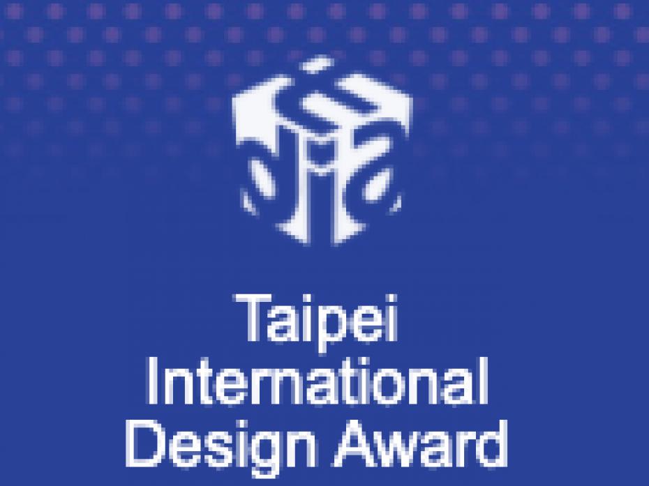 Taipei International Design Award 2021 1