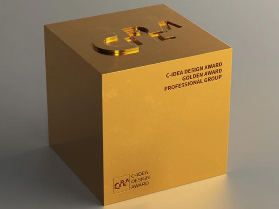 C-IDEA Design Award 1