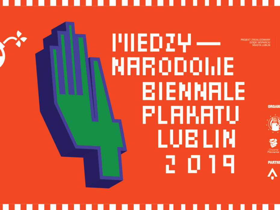 International Poster Biennale Lublin 2019 1