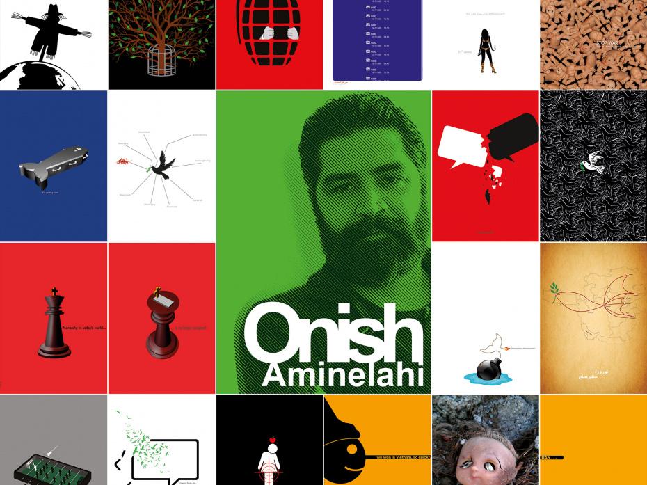 Onish Aminelahi solo poster exhibition 1