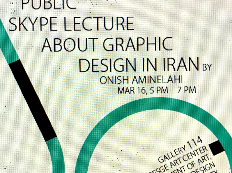 Persian Garden in USA - An exhibition of Iranian Posters & Onish Aminelahi 's Lecture at Michigan State University, USA 1