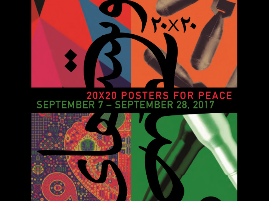20*20 | Poster For Peace | Gardiner Gallery of Art, Oklahoma, USA | The Palace Prison 'Qasr' Gallery, Tehran, IRAN | 1