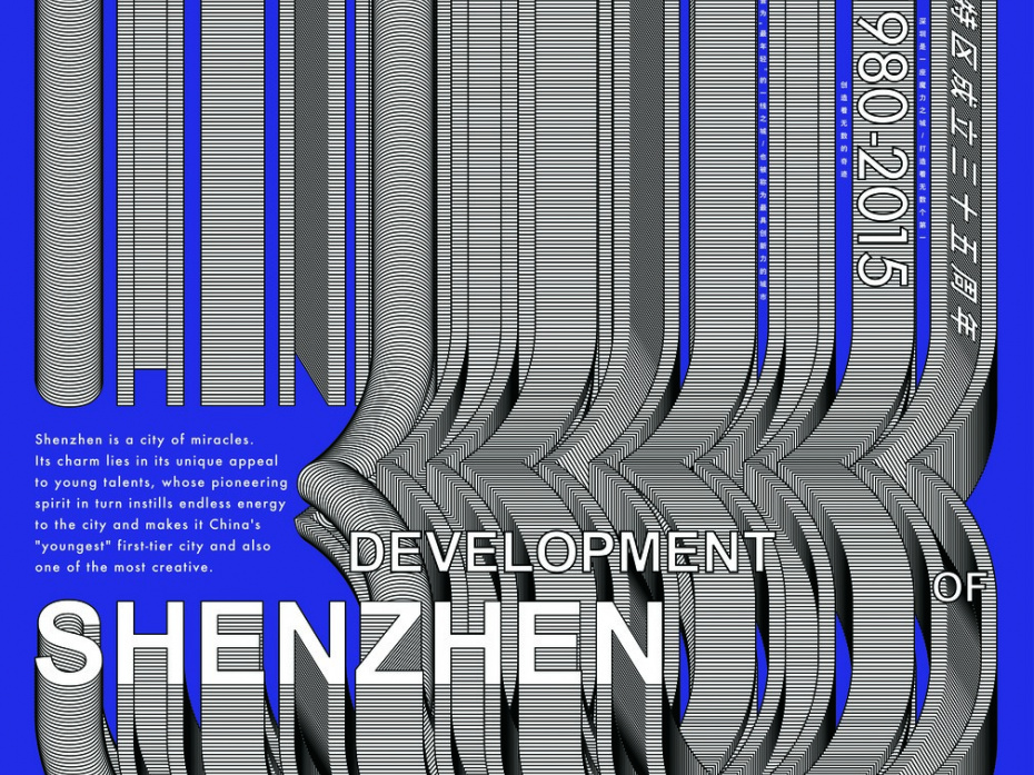 Development of Shenzhen 1