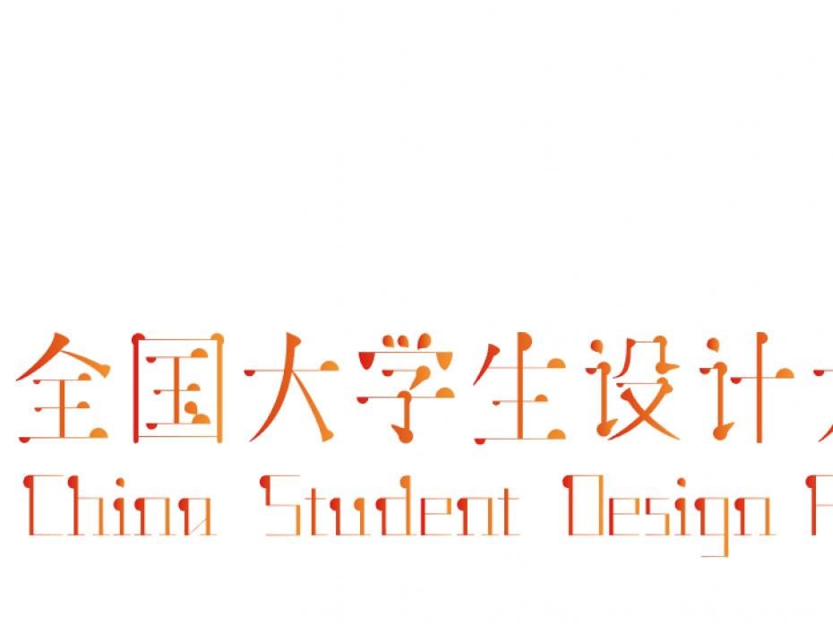 logo Practice 1