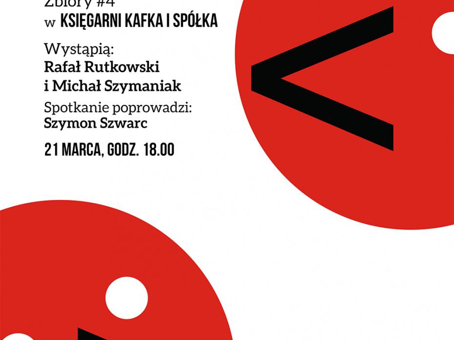Plakaty dla księgarni Kafka i spółka #1 1