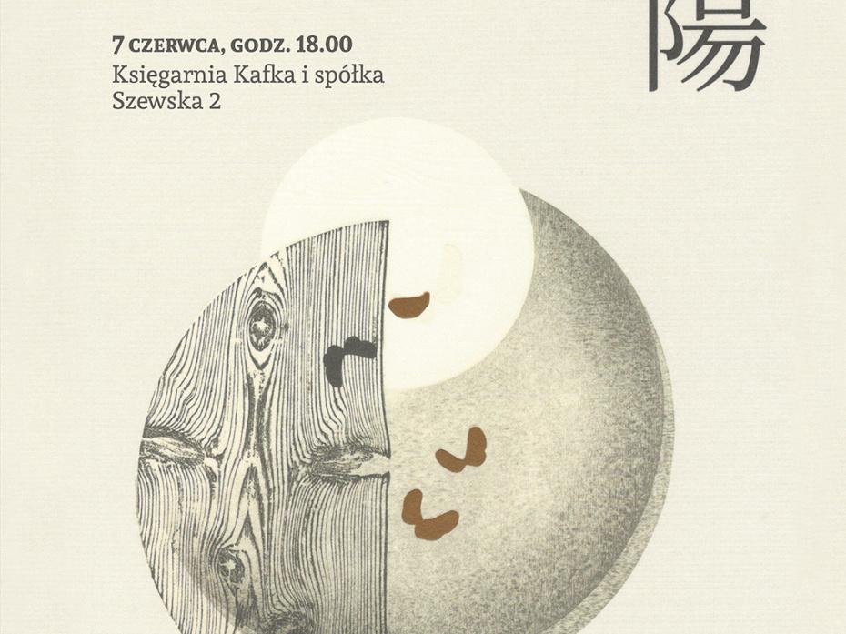 Plakaty dla księgarni Kafka i spółka #2 1