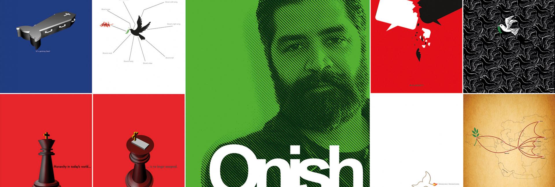 Onish Aminelahi solo poster exhibition