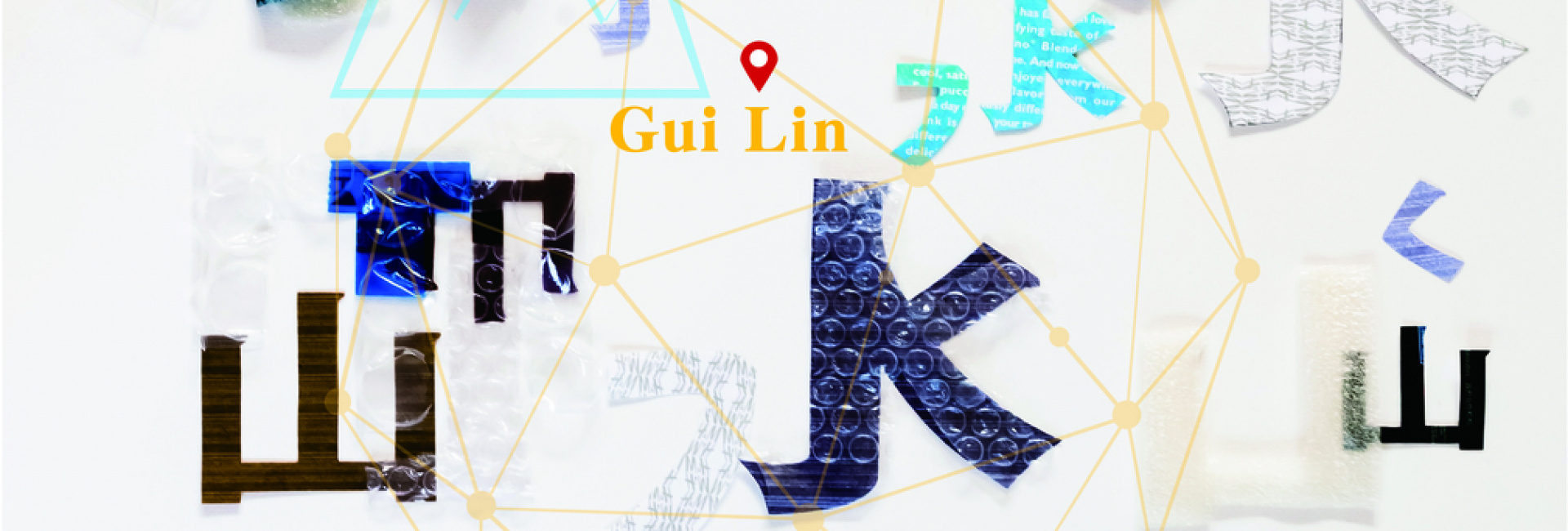 The world is wide,i'm in Guilin
