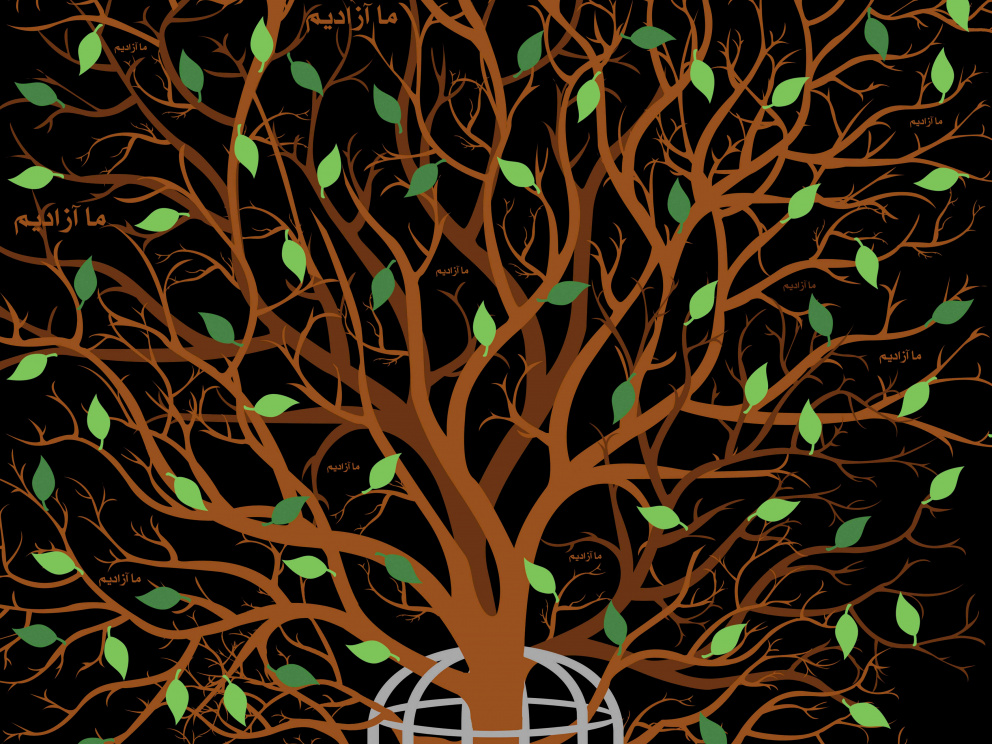 18th International poster Biennial LAHTI 2011