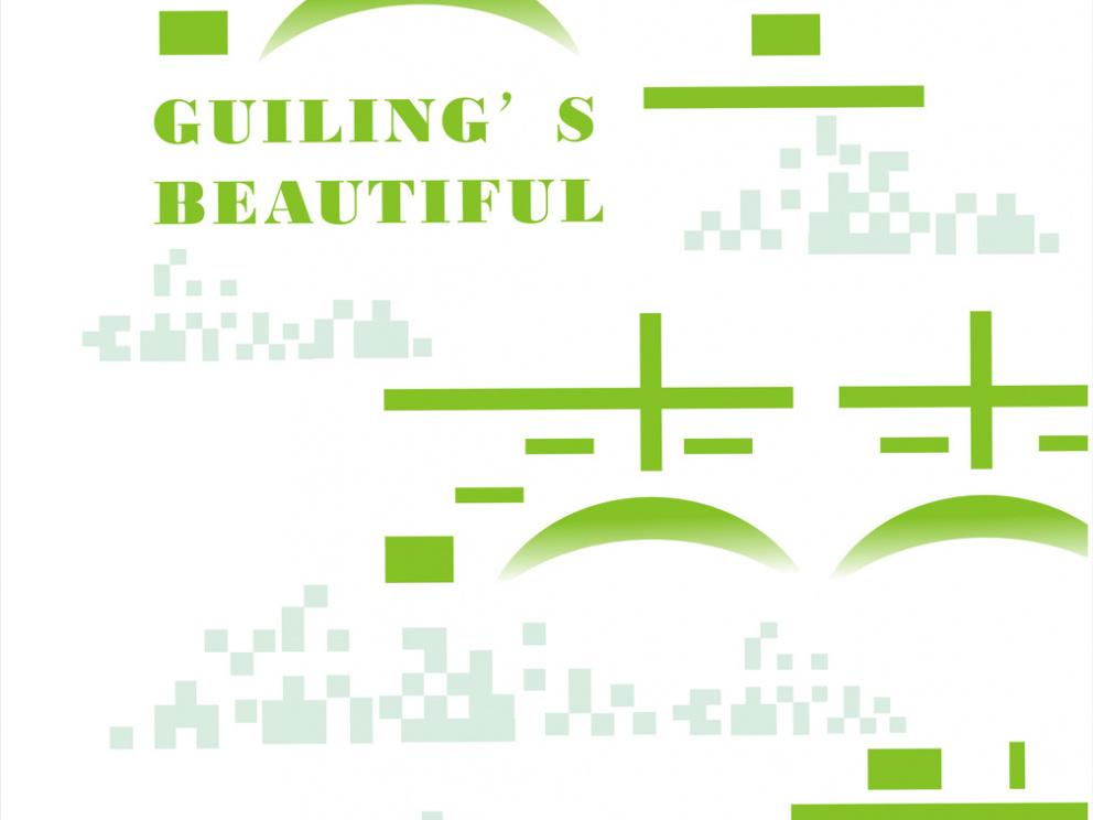 Guiling's Beautiful