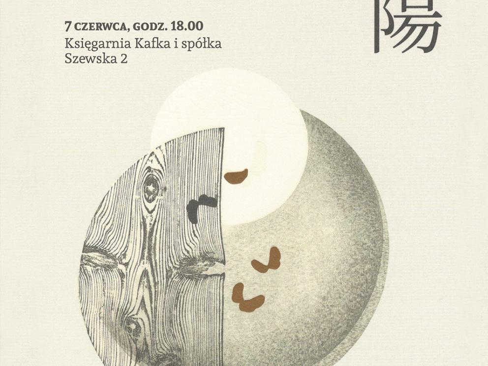 Plakaty dla księgarni Kafka i spółka #2
