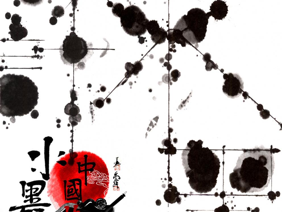 ink-washing panting China