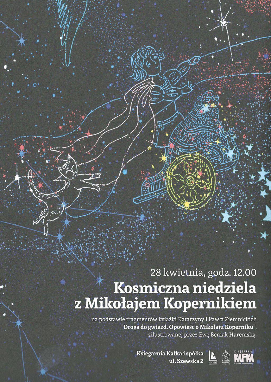 Plakaty Dla Księgarni Kafka I Spółka 1