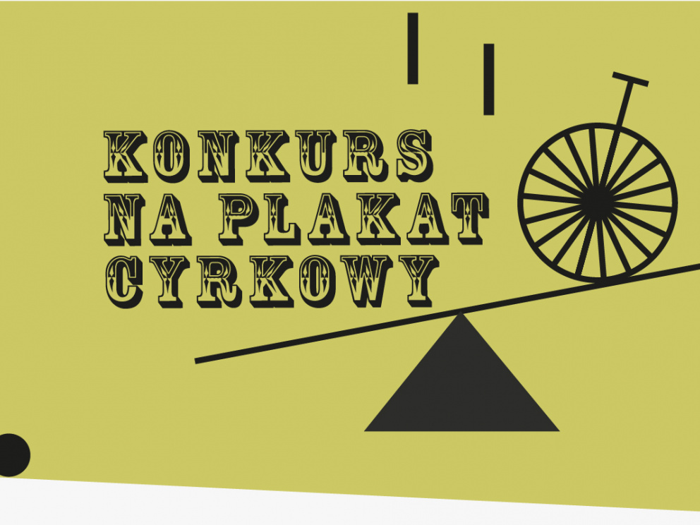 International Poster Biennale Lublin 2019.
