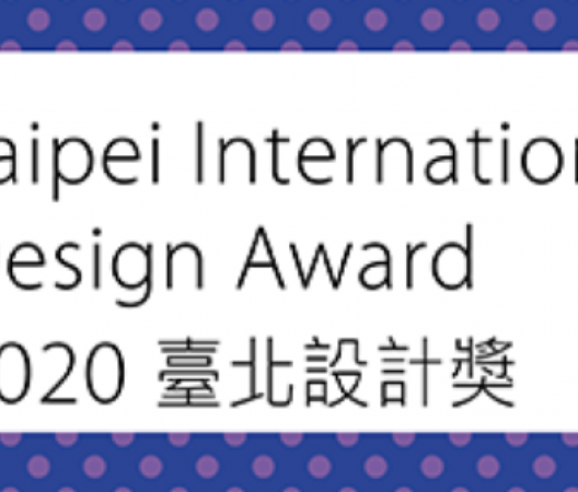 Taipei International Design Award