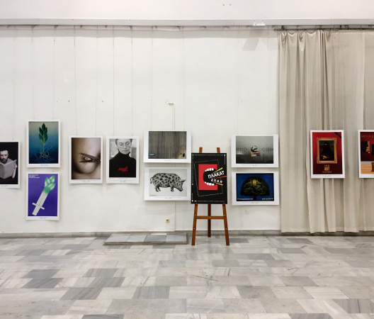 "Exhibition "" The power of social poster"", Selection of posters from International Triennial of the Political Poster Show of Mons 2016, Belgium,"