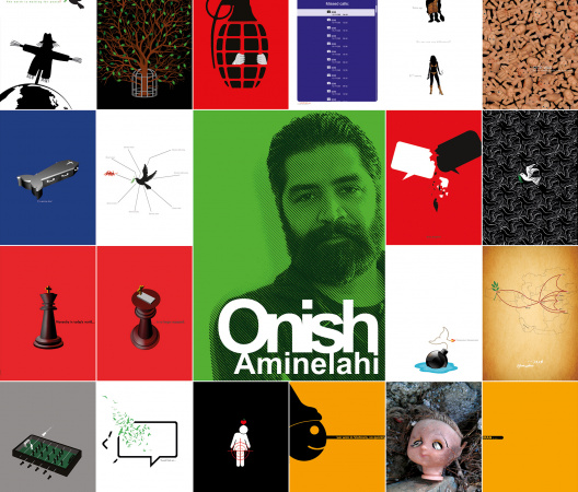 Onish Aminelahi solo poster exhibition