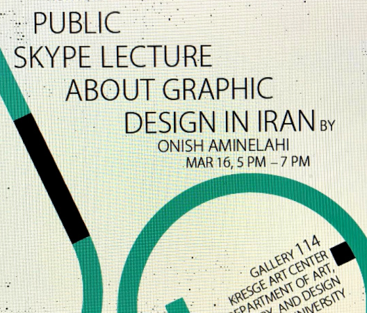 Persian Garden in USA - An exhibition of Iranian Posters & Onish Aminelahi 's Lecture at Michigan State University, USA