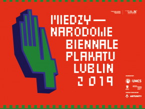 International Poster Biennale Lublin 2019 2
