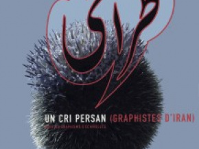 """Un cri persan"" the 2nd Exhibition of the Iranian graphic designers, Chaumont, France, 2003  & ""Un cri persan"" the 3rd Exhibition of the Iranian graphic designers, La Louviere, Belgium, 2004 2"