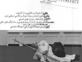 "Conducting First ""PosNeg"" Group's Poster Exhibition, Tehran, 2004 15"