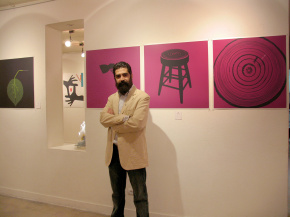 "Conducting second ""PosNeg"" Group's Poster Exhibition, Tehran & Isfahan, 2006 9"