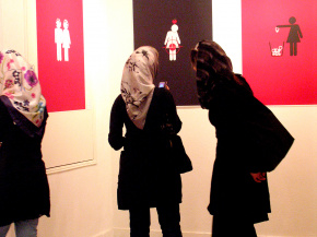 "Conducting second ""PosNeg"" Group's Poster Exhibition, Tehran & Isfahan, 2006 13"
