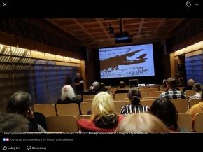 1. Międzynarodowe Sympozjum Litograficzne 71