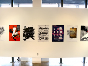 Persian Garden in USA - An exhibition of Iranian Posters & Onish Aminelahi 's Lecture at Michigan State University, USA 10