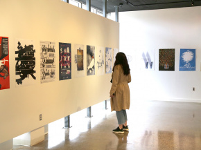 Persian Garden in USA - An exhibition of Iranian Posters & Onish Aminelahi 's Lecture at Michigan State University, USA 15