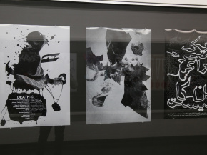 Persian Garden in USA - An exhibition of Iranian Posters & Onish Aminelahi 's Lecture at Michigan State University, USA 25