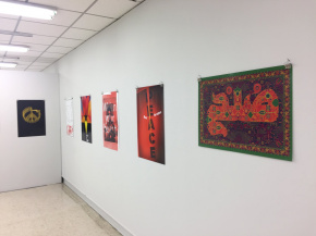 Beyond Boundaries: Persian Garden Exhibition in Illinois State University school of Art 10