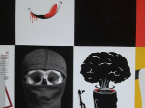 International Invitational Poster Exhibition - POSTERRORISM - Poland (Onish Aminelahi 's poster) 17