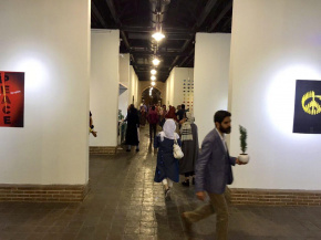 20*20 | Poster For Peace | Gardiner Gallery of Art, Oklahoma, USA | The Palace Prison 'Qasr' Gallery, Tehran, IRAN | 2