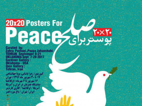 20*20 | Poster For Peace | Gardiner Gallery of Art, Oklahoma, USA | The Palace Prison 'Qasr' Gallery, Tehran, IRAN | 51