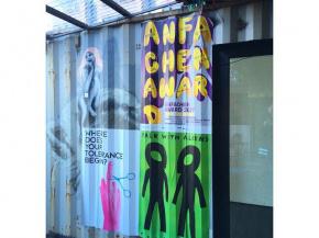 ANFACHEN AWARD 2017 »Tolerance«, International Poster Exhibition, Hamburg 17