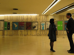 "Invitational Poster Exhibition:""Art for Peace Exhibition"" - The United Nations Office at Geneva 7"