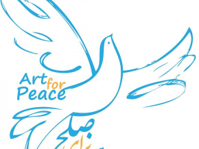 "Invitational Poster Exhibition:""Art for Peace Exhibition"" - The United Nations Office at Geneva 11"