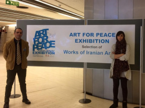 """Invitational Poster Exhibition:""""Art for Peace Exhibition"""" - The United Nations Office at Geneva 3"""