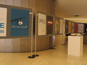 "Invitational Poster Exhibition:""Art for Peace Exhibition"" - The United Nations Office at Geneva 4"