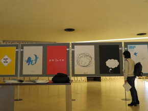 """Invitational Poster Exhibition:""""Art for Peace Exhibition"""" - The United Nations Office at Geneva 5"""