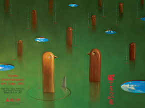Zdrodowski - plakat, grafika wydawnicza 6