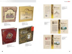 Wystawa plakatu i grafiki wydawniczej 4