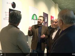 "Invitational poster exhibition, ""Nafas, Organ Donation"". Ardabil, Iran, 2019 5"