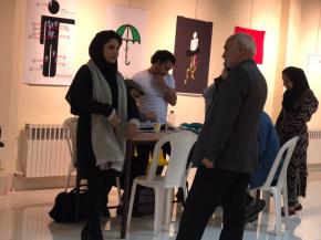 "Invitational poster exhibition, ""Nafas, Organ Donation"". Ardabil, Iran, 2019 4"
