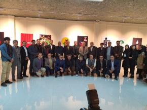 "Invitational poster exhibition, ""Nafas, Organ Donation"". Ardabil, Iran, 2019 6"