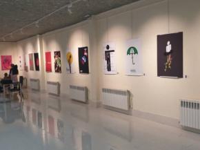 "Invitational poster exhibition, ""Nafas, Organ Donation"". Ardabil, Iran, 2019 8"