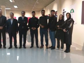 "Invitational poster exhibition, ""Nafas, Organ Donation"". Ardabil, Iran, 2019 10"