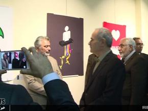 "Invitational poster exhibition, ""Nafas, Organ Donation"". Ardabil, Iran, 2019 14"